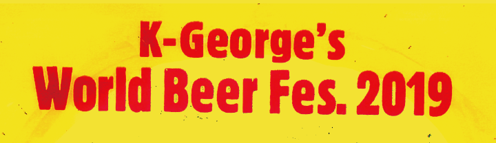 K-GEORGE'S WORLD BEER FESTIVAL 2019